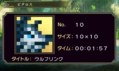 ゼルダピクロス・ピクロス10-1