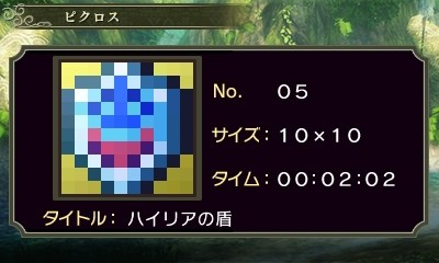 ゼルダピクロス・ピクロス5-1
