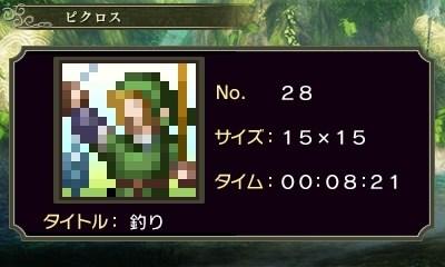 ゼルダピクロス・ピクロス28-1