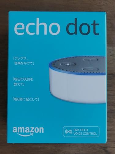 Amazon Echo Dotの使い方は?使ってみてできることや購入方法まとめ