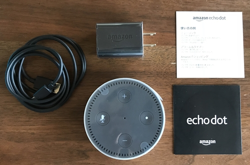 Amazon Echo Dotの付属品