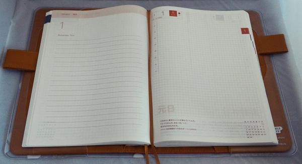 ほぼ日手帳カズン使い方