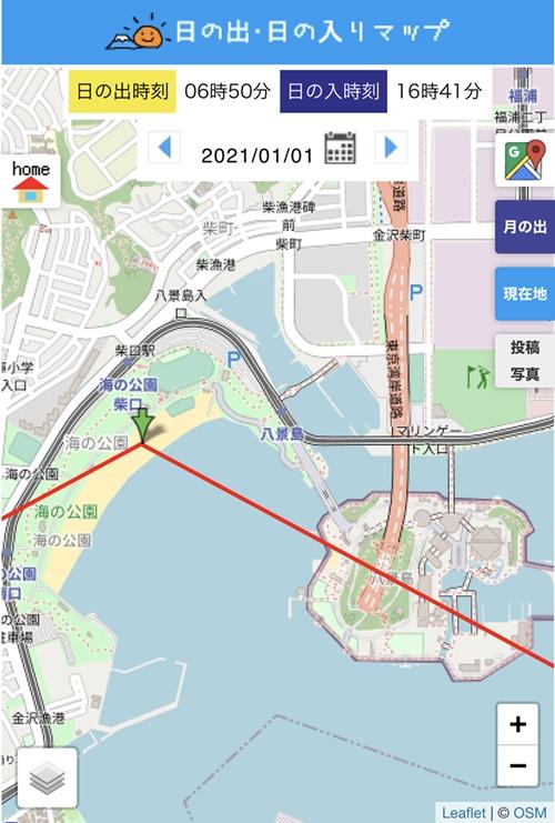 横浜・海の公園から初日の出を検索
