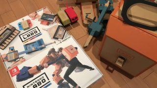 Nintendo Labo購入レビュー・小中学生が作りプログラミングもしてみた