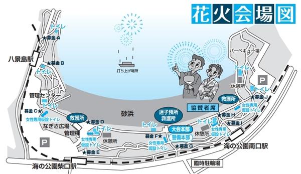 海の公園花火大会・会場図
