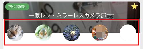 みんチャレのチーム選び