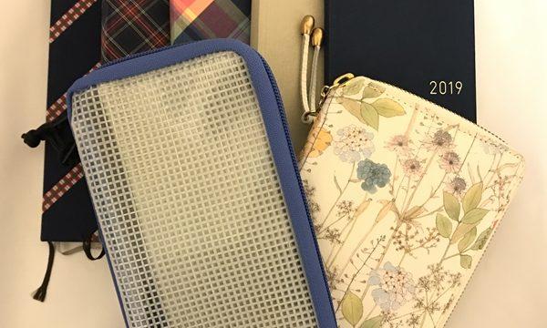 ほぼ日手帳weeksのカバーおすすめ。使い方や代用品の紹介も