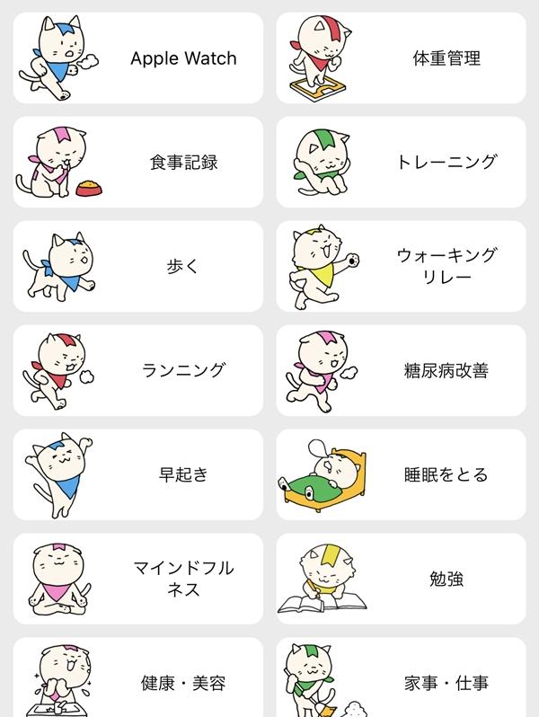 チーム検索・カテゴリー