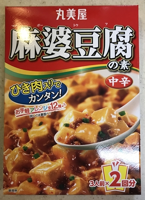 麻婆豆腐(丸美屋)のパッケージ