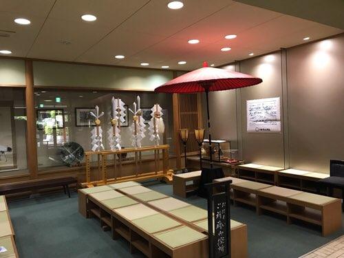 稲毛神社の社務所