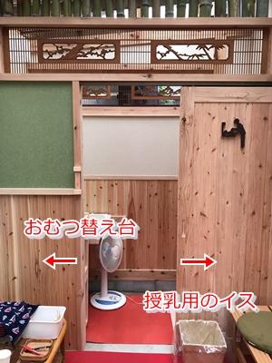海南神社の授乳室(おむつ替え)