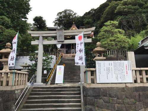 西叶神社の二番目の鳥居