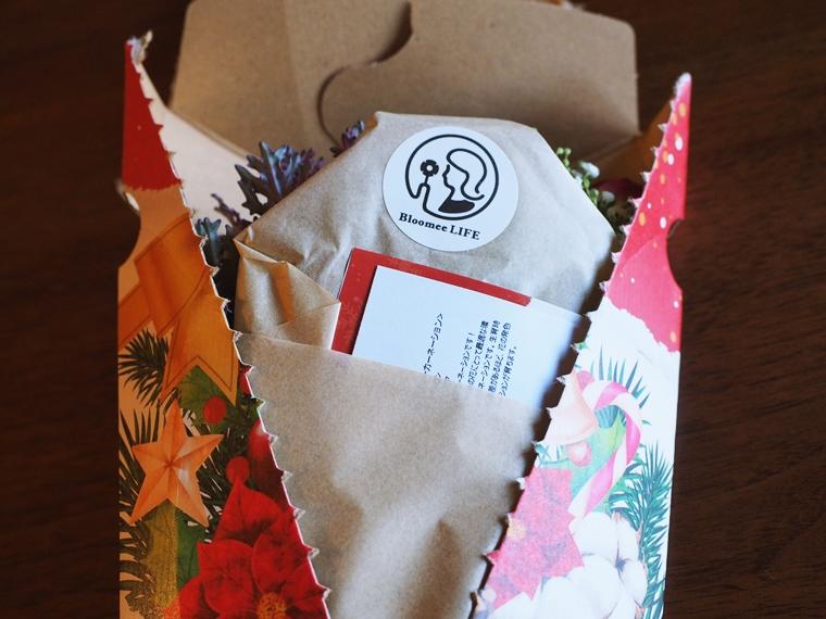 お花のパッケージを開封する
