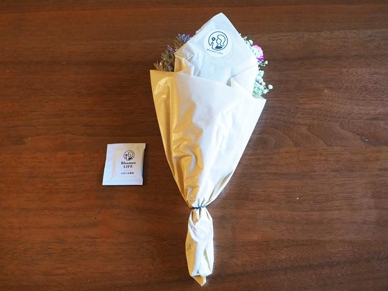 パッケージから取り出したお花